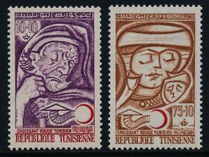Tunisia B138-9 MNH Red Crescent, Old Man, Mother & Child