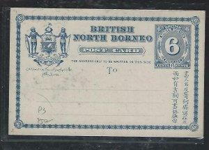 NORTH BORNEO  (P3008B)     6C PSC ISC3    UNUSED