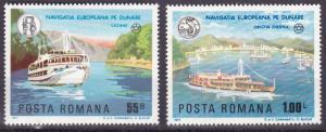 Romania 1977 Scott 2737 European Intercontinental Danube Conference FLAG  VF/NH.