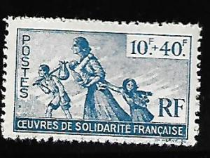 FRENCH COLONIES B7 MNH COMMON TYPE