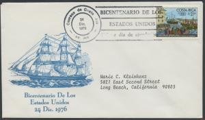 Costa Rica First Day Cover (FDC) Scott C680 - United States Bicentennial | Ships