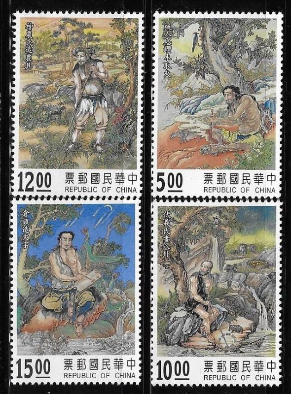 ROC Taiwan 1994 Invention Myths MNH A128