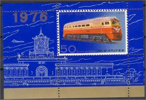 NORTH KOREA, TRAIN / RAILWAY VF MNH SHEETLET 1976 MNH