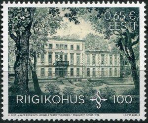 Estonia 2020. Centenary of Supreme Court of Estonia (MNH OG) Stamp