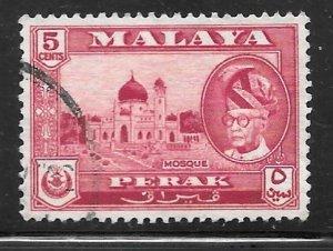 Malaya Perak 130: 5c Sultan Yussuf Izuddin Shah, Mosque, used, F-VF