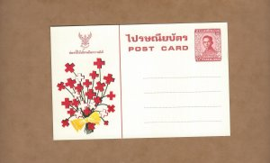 Thailand Red Cross/Flowers   unused postal card