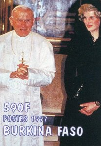 Burkina Faso 1997 PRINCESS DIANA & Pope John Paul II 1 value Perforated Mint NH