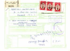 Kuwait 1D Sheik Sabah (3) 1983 Kuwait General Post Office Parcel Card Airmail...