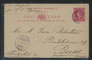 LAGOS (P2709B) 1894  QV 1D PSC TO SWITZERLAND  WITH MSG