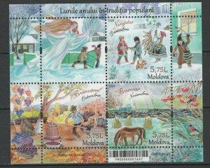 Moldova 2020 Traditional Folk Months Fourth Edition Oct-Nov-Dec MNH Block