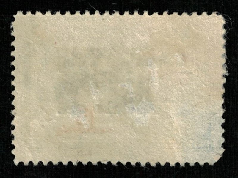 1939, Airmail - Seal & Flag, Honduras 15c, Oficial (RT-238)