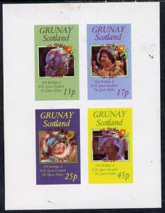 Grunay 1985 Life & Times of HM Queen Mother imperf se...