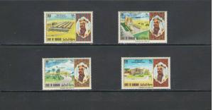 BAHRAIN:  Sc.196-99 /**NATIONAL DAY**/ Complete Set/ MNH-CV:$20+