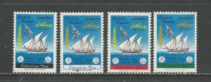 Kuwait Scott catalogue # 253-256 Unused Hinged
