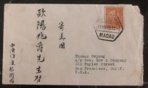 1939 Macau Portugal Commercial Cover To San Francisco Ca USA