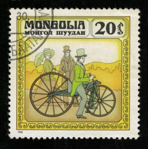 Bicycles, 20 menge (R-356)