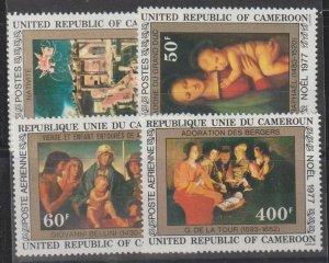 Cameroun  SC 637-8, C264-5 Mint Never Hinged