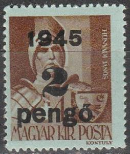 Hungary #667 F-VF Unused