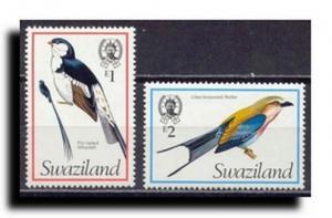 Swaziland Scott 244-258