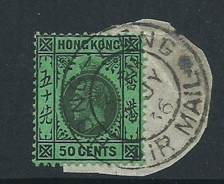 Hong Kong SG 128  VFU on piece Jy 36 airmail cancel