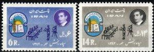 Iran #1255-6 MNH CV $13.00  (X6928)