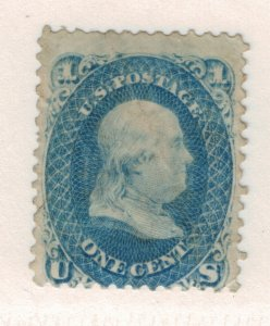 United States Stamp Scott #63, Mint, Partial Gum, Toning - Free U.S. Shipping...