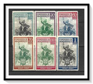 Mozambique Company #202-207 King John IV Set MNH