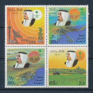 [96420] Saudi Arabia 1985 King Fahd Port Agriculture Tractor  MNH