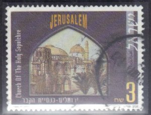 ISRAEL SCOTT# 1371 USED 3s  1999 JERUSALEM  SEE SCAN
