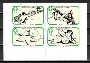 Eynhallow, 1982 issue. 75th Anniversary, IMPERF sheet of 4.