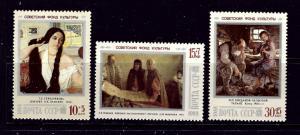 Russia B137-39 MNH 1988 Art Treasures