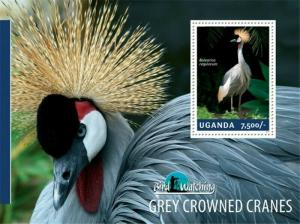 Uganda - 2014 Gray Crowned Cranes - Stamp Souvenir Sheet - 21D-152