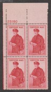 U.S. Scott #FA1 Certified Mail Stamp - Mint NH Plate Block
