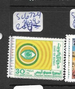 KUWAIT (PP01003B) SG 672-4   MNH