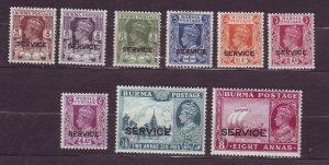 J23723 JLstamps various 1946 burma part of set mh #o28-up king ovpt