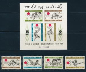 Afghanistan - Tokyo Olympic Games MNH Set (1964)