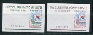Korea #358a - 359a MNH