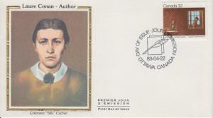 1983 Canada Laure Conan Painting (Scott 978) Colorano FDC