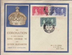 1937, Victoria, Hong Kong to Hong Kong, Coronation FDC (34945)