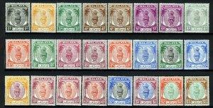 PERAK MALAYSIA 1950-56 Sultan Yussuf Izzudin Shah Set SG 128 to SG 148 MINT