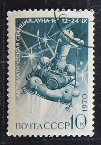 Space, (1315-T)