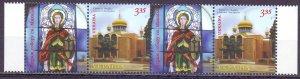 Ukraine. 2007. 847. Church. MNH.