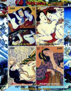 Hokusai NUDES Paintings s/s Perforated Mint (NH)