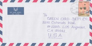 Kuwait 150f Kuwait Tower 1993 General Post Airmail to Los Angeles, Calif.  LE...