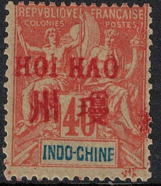 French office China Hoi Hao 1901 SC 11 Mint SCV $67.50