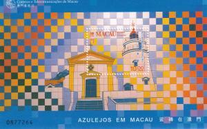 Macao #966  MNH CV $3.25  Z394L