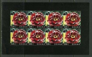 GHANA  FLOWERS SHEET OF EIGHT  MINT NH