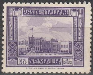 Somalia #146 Unused CV $475.00 (C3063)
