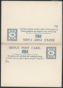 CEYLON 2c+2c reply postcard fine unused....................................46912