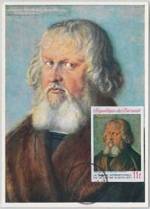 54307 - BURUNDI - POSTAL HISTORY: MAXIMUM CARD - Art  RELIGION  Albrecht Dürer